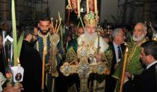 الطوائف المسيحية في بيت لحم احتفلت بأحد الشعانين