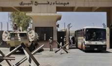 السلطات المصرية تفتح معبر رفح ليوم واحد لعودة العالقين لقطاع غزة