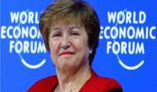 المديرة العامة لصندوق النقد الدولي: الوضع السياسي في لبنان مقلق جدا