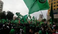 وقفة احتجاجية أمام وزارة التربية بدعوة من حركة أمل رفضا لارتفاع الأقساط الجامعية
