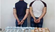 قوى الأمن: توقيف شخصين سرقا أموالاً ومجوهرات من داخل منزل في مجدليون