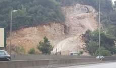 انهيار صخري في رومية يخيف المواطنين... الأسباب واحتمالات الخطر