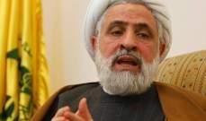 قاسم:أي حرب بين أميركا وإيران ستشمل المنطقة بأسرها إلا ان الفكرة غير مطروحة الآن