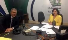 القاضي عبود:بقاء ملف البعلبكي مدة طويلة بالتفتيش المركزي نانج عن ان التحقيق معمق
