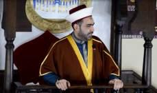 القطان: الخلاف ليس على مقعد وزاري بل بين خط متصهين آخر ممانع