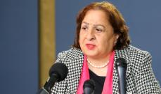 """وزيرة الصحة الفلسطينية: تسجيل 424 إصابة جديدة بـ""""كورونا"""" وثلاث وفيات"""