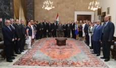 الرئيس عون التقى رئيس وأعضاء المجلس العام الماروني