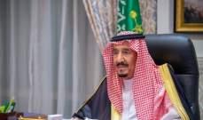 رويترز: الملك سلمان لم يتبلغ بزيارة نتانياهو السرية للسعودية