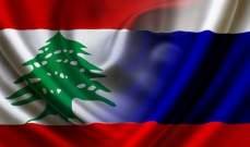 MTV: وفد روسي رفيع المستوى يصل إلى بيروت الأسبوع المقبل للبحث بملف النازحين