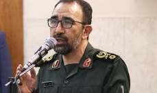 قائد بالحرس الثوري الإيراني: العدو يريد زعزعة الأمن والاستقرار بلبنان والعراق