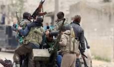 المجموعات المسلحة تستهدف مدينة اللاذقية بصاروخ غراد سقط بحي الزقزقانية