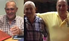 وفاة 3 مغتربين من بينو العكارية بعد إصابتهم بكورونا في فنزويلا