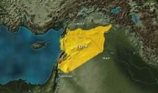المرصد السوري: ارتفاع حصيلة القتلى بغارة في شرق سوريا الى 52 مقاتلاً