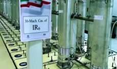 """شركة روس آتوم الروسية تعلق عملها بمنشأة """"فوردو"""" الإيرانية لأسباب تقنية"""