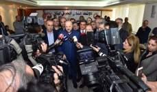 الرياشي: لن اتراجع عن الكفاءة لصالح المحاصصة في ملف تلفزيون لبنان