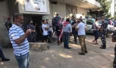 إعتصام أمام مؤسسة الكهرباء في الصيفي وإقفال مبنى المؤسسة في حلبا