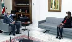 الرئيس عون: للتحقيق في ما حصل في طرابلس والتشدد في ملاحقة مرتكبي الاعمال التخربية