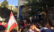 النشرة: تظاهرة طلابية في دورس وأخرى في مدينة بعلبك
