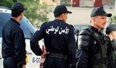 """الأمن الوطني الجزائري: توقيف جماعة """"تمارس نشاط تحريضي بتمويل من دولة خارجية كبرى"""""""