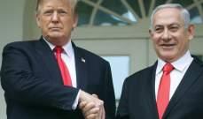 ترامب: 9 أو 10 دول عربية ذاهبة للتطبيع مع إسرائيل