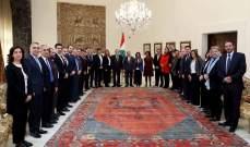 الرئيس عون: اسعى لحل الازمة  التي ترزح تحتها المؤسسات والجمعيات التي تعنى بذوي الاحتياجات الخاصة
