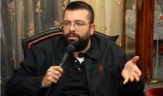 أحمد الحريري: أمن الدولة بلّغ حسان دياب بموضوع النيترات بتاريخ 20 تموز