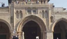 التضامن مع القدس يحاصر السفارة الأميركية في تل أبيب