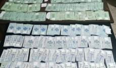 قوى الأمن: مفرزة طرابلس القضائية ضبطت 96 مليون ليرة مزيفة وأوقفت المروجين