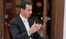 الأسد لبوتين: سقوط الطائرة هو نتيجة العربدة الإسرائيلية المعهودة