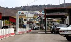 الفتح التدريجي للحدود البرية بين لبنان وسوريا بعد إغلاق لعام ونصف