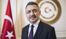 مسؤول تركي: حكومتنا اضطرت للتدخل ضد رؤساء بلديات يدعمون الإرهاب