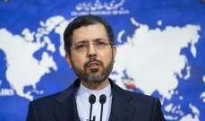 خارجية إيران: نحن بصدد اتخاذ إجراءات حظر مضادة ردا على خطوة الاتحاد الأوروبي ضد مسؤولين إيرانيين