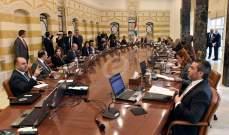 مجلس الوزراء اقر ورقة الشؤون الاجتماعية السياسة العامة لعودة النازحين