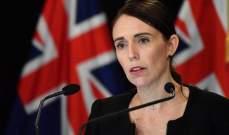 رئيسة وزراء نيوزيلندا: الأسلحة المستخدمة في الهجوم تم الحصول عليها بطريقة قانونية