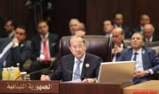 اوساط الديار: ملفان سيحملهما الرئيس عون الى نيويورك هما النزوح السوري ومكافحة الإرهاب