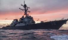 البحرية الأميركية أعلنت تعليق عملياتها حول العالم