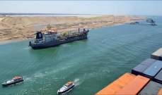 ارتفاع عائدات قناة السويس إلى 5,9 مليارات دولار