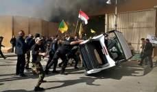 انتشار قوة خاصة عراقية حول مبنى السفارة الأميركية ببغداد