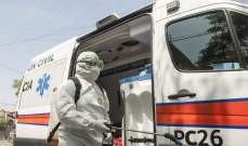 ا ف ب: أكثر من 63 ألف وفاة في العالم جراء فيروس كورونا المستجد