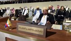 الحكومة اليمنية توافق على مقترحات أممية لوقف إطلاق النار