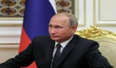 بوتين:أميركا تتحمل المسؤولية عما حدث لخاشقجي لأنه كان يقيم على اراضيها