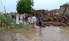وفاة 10 أشخاص وتدمير أكثر من ثلاثة آلاف منزل بسبب سيول في السودان