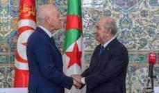 الرئاسة الجزائرية: سعيّد أبلغ تبونبأن قرارات مهمة ستصدر عما قريب