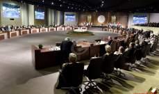 النشرة: القمة العربية التنموية أقرت اقتراحا لبنانيا مهما بشأن ازمة النازحين