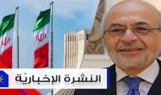 موجز الأخبار: شهيب يعمل على حل أزمة أساتذة الجامعة اللبنانية وعقوبات أميركية جديدة على إيران