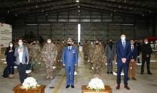 إقامة حفل تسلّم منشآت مقدمة هبة من السلطات الأميركية لصالح الجيش اللبناني
