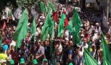 حماس تنظم مسيرة في خانيونس رفضًا لمخططات الضم