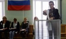 الروس يتوجهون الى صناديق الاقتراع لانتخاب ممثليهم في المجالس البلديّة والاقليميّة