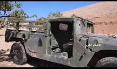 مقاتلو حزب الله يعثرون على عربة هامفي للجيش اللبناني بالقلمون الغربي