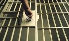 إطلاق سراح 5 ناشطين أوقفوا في ساحة النجمة أمس